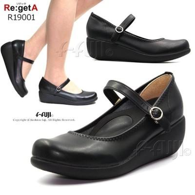 リゲッタ パンプス R19001 靴 5cm Re:GetA  ブラック はきやすい 歩きやすい 靴 正規商品 日本製 送料無料 サイズ交換再送料1回無料 限定クーポン有