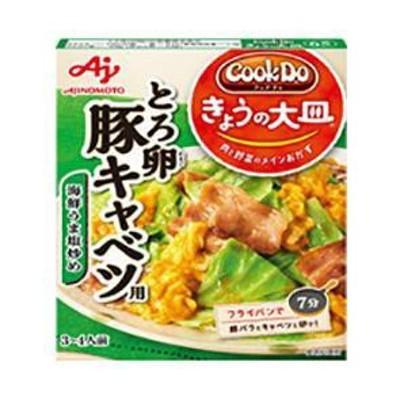 送料無料 味の素 CookDo(クックドゥ) トロ卵豚キャベツ用 100g×10個入