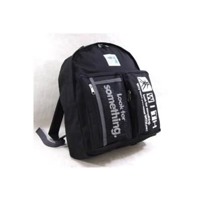 ピクニックや遠足に 防災用品の収納にも ウイズ2ポケットDバッグ トラベルバッグ メンズ 大容量 ビジネス カジュアル