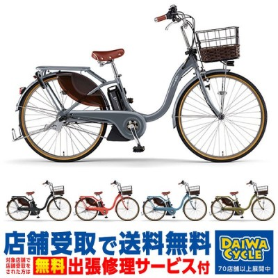((店舗受取限定))PAS With DX 26インチ PA26WDX 2021年/ ヤマハ 電動自転車