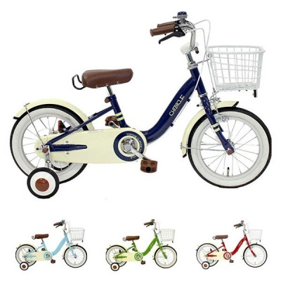 CHIBICLE 自転車 子供用 幼児用 14インチ カゴ付 補助輪付 キッズバイク 代引不可