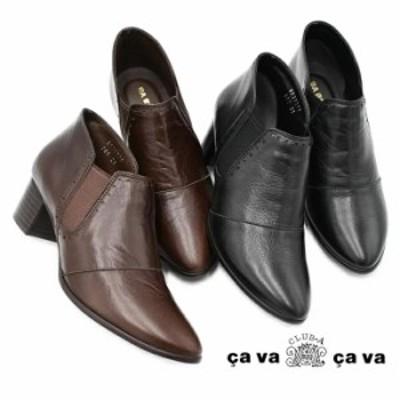 cavacava サイドゴア ブーティ 日本製 本革 3720277 サヴァサヴァ ショートブーツ レディース 靴  歩きやすい 痛くない【送料無料】
