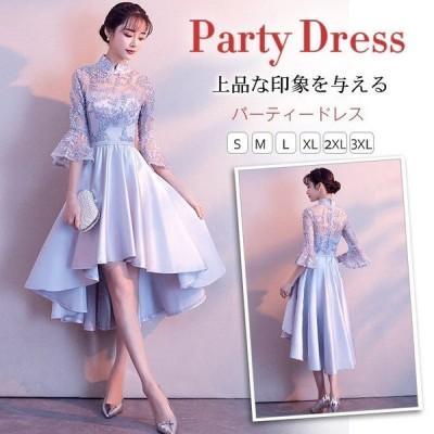 パーティードレス 結婚式 ミニドレス 半袖 二次会 パーティドレス ウェディングドレス 不規則裾 大きいサイズ ドレス ワンピース おしゃれ jb8015