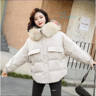 レディース ロング丈コート 中綿ジャケット 上着 カジュアル 防寒 OL 防風 通勤 アウター 上質コート 暖かい 通学 学生希少
