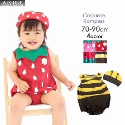 キッズ 赤ちゃん ベビー 子供服 帽子付き 着ぐるみロンパース[685003] 出産祝い