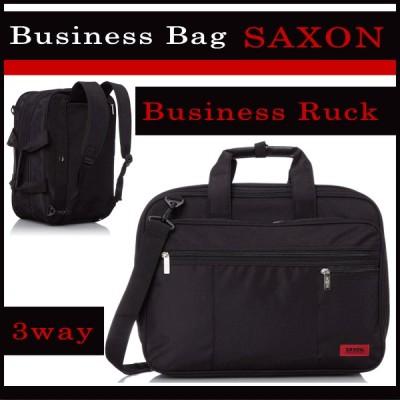 ビジネスバッグ メンズ 紳士 鞄 カバン かばん A4 3way 5173 ビジネスリュック 大容量 就活カバン ビジネストートバッグ SAXON