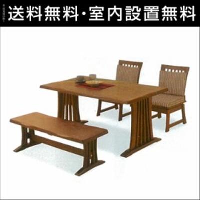 タイムセール 50%OFF ダイニングテーブルセット 4人掛け テーブル 4点セット ライトブラウン 花鳥 幅140cmテーブル 回転椅子2脚 ベンチ1