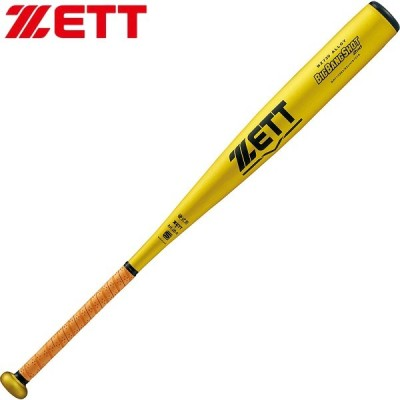 ◆◆○ <ゼット> ビッグバンショットセカンド 硬式金属製バット (84cm/900g以上) BAT12984 (5301:イエローゴールド) 野球 BAT12984-5301