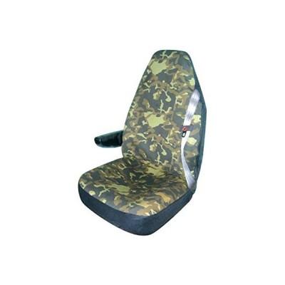 送料無料 Allison 67-3320 Camouflage Large Universal Bucket Seat Cover - Pack of