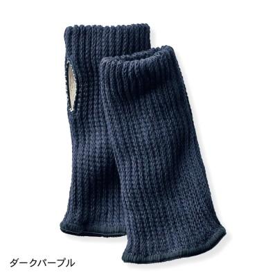 ふわのび手首ウォーマー【日本製】【特許取得】(冷えとり日和365)