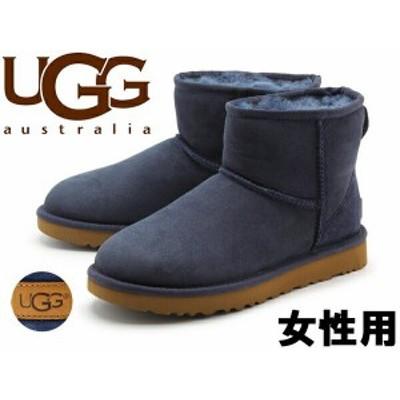 UGGアグ クラシック ミニ II 女性用 UGG CLASSIC MINI II 1016222 レディース ムートンブーツ(01-12623714)