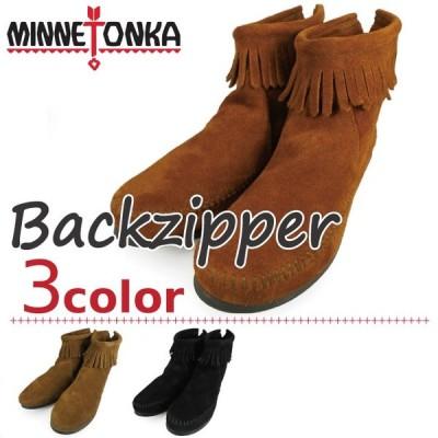 ミネトンカ BACK ZIP BOOT 282 283 289 バック ジップ ブーツ brown black