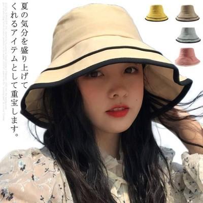 帽子 レディース ハット 紫外線カット 小顔効果 完全遮光  UVカット 遮蔽【送料無料】アウトドア つば広 綿 折りたたみ 大きいサイズ 飛ばない