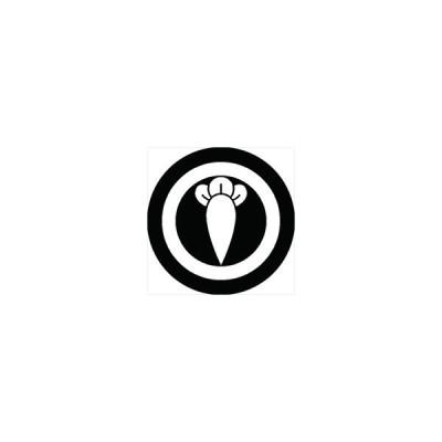 家紋シール 丸に一つ丁子紋 直径4cm 丸型 白紋 4枚セット KS44M-0426W