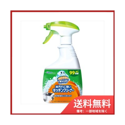 【送料無料】SB油汚れに強いキッチンクリーナー本体400ML