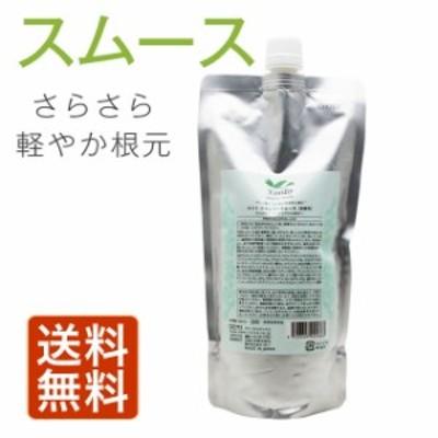 ★送料無料★デミ ユント シャンプー スムース 500mL (詰替)