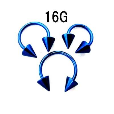 ブルーニオビューム:、サーキュラーバーベルコーン、16G