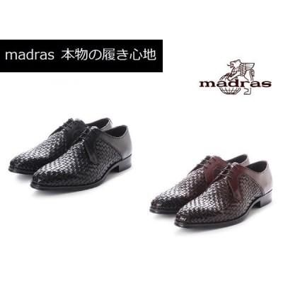 送料無料 madras マドラス 高級革靴 紳士靴 本物の履き心地 本革 メンズビジネスシューズ 新品 M414 取り寄せ