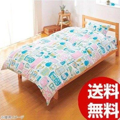 カバー シーツセット シーツ カバー ドラえもん I'm Doraemon カバーリング3点セット 枕カバー・掛け布団カバー・シーツ  SB-289 シングルロング