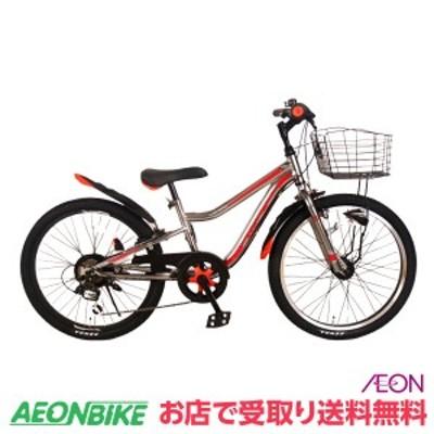 クーポン配布中!子供用 自転車 ストリングス LEDオートライト A レッド 外装6段変速 20型 お店受取り限定