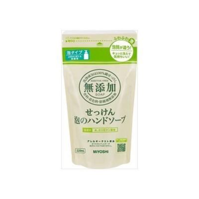 ミヨシ石鹸 無添加 せっけん 泡のハンドソープ 詰替用 220ml (4537130100684)
