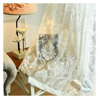 レースカーテン 刺繍 オーダーカーテン 北欧 花柄 プレゼント バレンタインデー 小窓 出窓 送料無料 幅60~100cm丈60~100cm 子供部屋