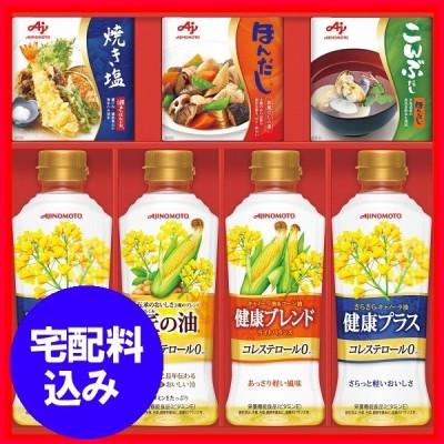お中元 ギフト 早割 味の素 バラエティ調味料ギフト 通販 1105-139
