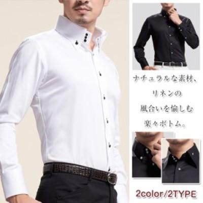 ワイシャツ 長袖 メンズ Yシャツ ドレスシャツ ドゥエボットーニ