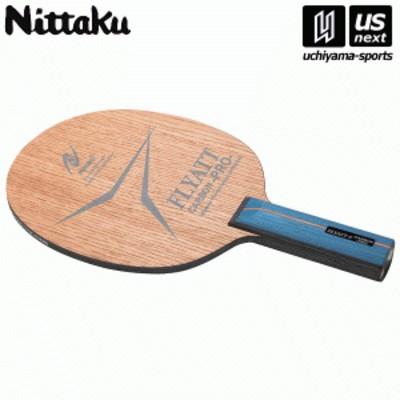 日本卓球/ニッタク 卓球ラケット NC0370 フライアットカーボンプロ ST [取り寄せ][自社](メール便不可)(P5%)