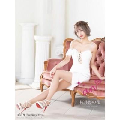 an ドレス AOC-3061 ワンピース ミニドレス Andyドレス アンドレス キャバクラ キャバ ドレス キャバドレス