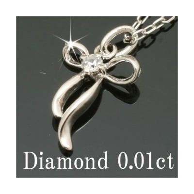 ダイヤモンド ネックレス k10 一粒 イエローゴールド/ホワイトゴールド/ピンクゴールド 品質保証書 金属アレルギー 日本製 クリスマス ギフト プレゼント