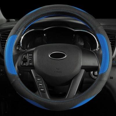 カーアクセサリー 38センチ Puレザー車のステアリングホイールカバー フォードフォーカス BMW フォルクスワーゲン トヨタ メルセデス ルノー