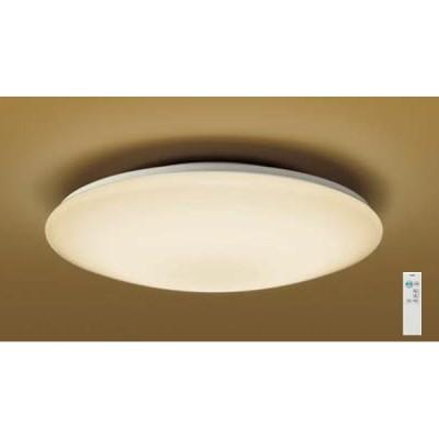 【DCL-40576W】 DAIKO 和風照明 昼白色 調光  大光電機