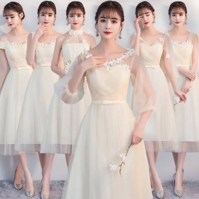 ブライズメイドドレス花嫁ドレス演奏会結婚式二次会パーティードレス卒業式お呼ばれワンピースbnf82