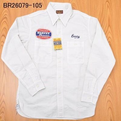 Buzz Ricksons バズリクソンズ BR26079-105 CONTRACTOR SHIRT コントラクターシャツ 長袖シャツ  オフ  L