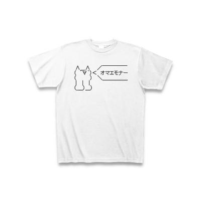AA_03_002 Tシャツ(ホワイト)
