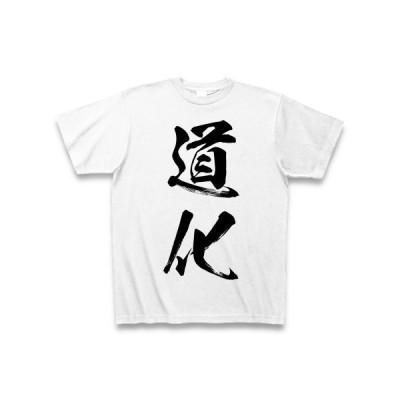 道化 Tシャツ(ホワイト)