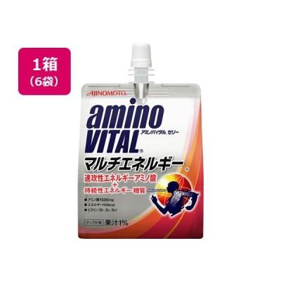 アミノバイタル マルチエネルギー180g×6個 味の素