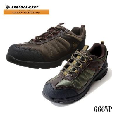 DUNLOP ダンロップ メンズ スニーカー コンフォート アウトドア DU666WP