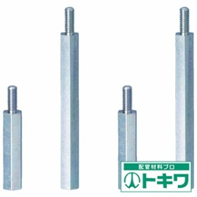 TRUSCO 六角サポーター 三価クロメート M3XL10 10個入 T-MK-310 ( 4878973 )