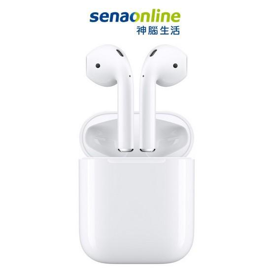 Apple AirPods 搭配有線充電盒 二代 神腦生活