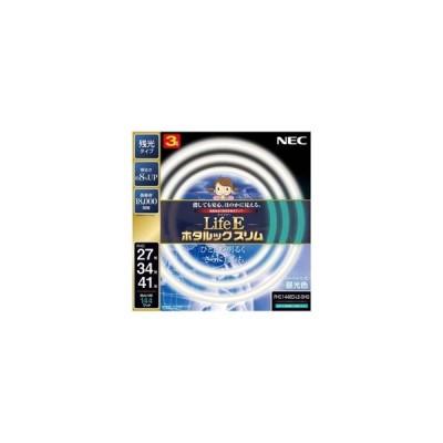 NEC(エヌイーシー) 丸形スリム蛍光ランプ 「LifeEホタルックスリム」(27形+34形+41形/昼光色/3本入) FHC144ED-LE-SHG