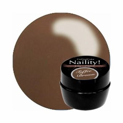 Naility! ジェルネイルカラー 398 トフィーブラウン 4g 【ネイリティー/naility/ソークオフ/カラージェル/ジェルネイル/ネイル用品】