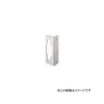 ベスト L型ストライク(トロヨケ付) No.658HSK-L /1個 (ラバトリー カギ 錠 鍵 ロック トイレ ドア 交換 株式会社ベスト BEST 金物)