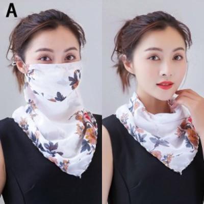 フェイスカバー UVカット フラワー スカーフ ネックウォーマー ガード UVマスク 夏用マスク 日焼け防止 日よけ 熱中症対策 紫外線対策 花