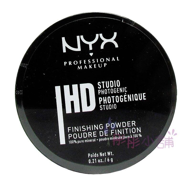 【彤彤小舖】NYX Studio Finishing Powder 專業棚拍蜜粉 6g 美國原廠型號 SFP01