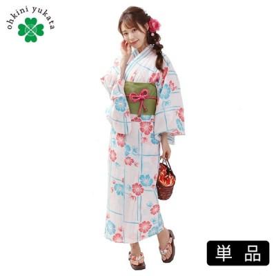 浴衣 単品 レディース 椿 格子 薄いピンク 青 綿 フリーサイズ レトロ 150cm 160cm ゆかた 夏 花火大会 婦人 女性