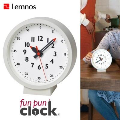 置き時計 Lemnos タカタレムノス YD18-04 fun pun clock for table ふんぷんくろっく テーブル モンテッソーリ 掛け時計 ウォールクロック 子供 敬老 人気