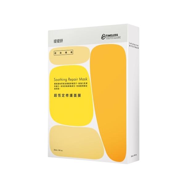 提提研超級纖維超恆定修護面膜4入