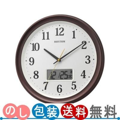 リズム 電波掛時計 ブラウン 8FYA02SR06 送料無料・ギフト包装無料・のし紙無料 (A3)
